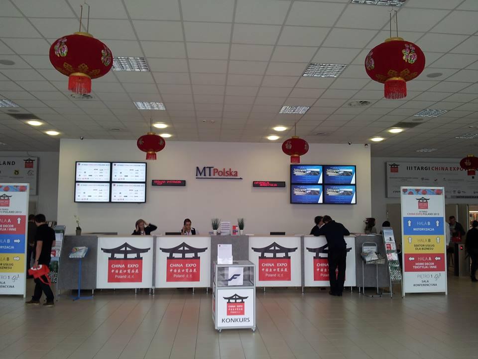 china expo 2013