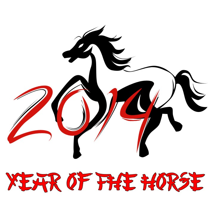 rok konia 2014