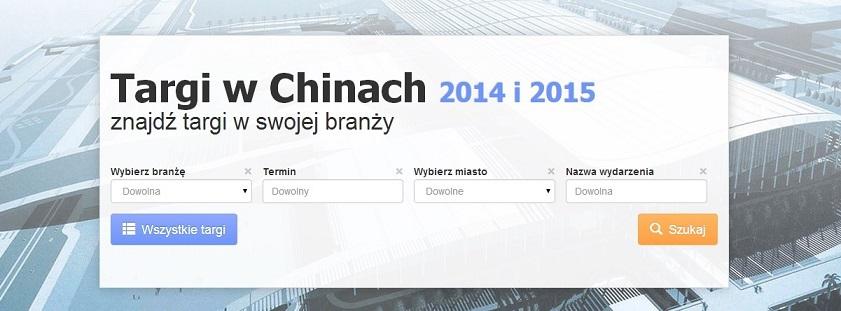 targi w chinach kalendarz targów