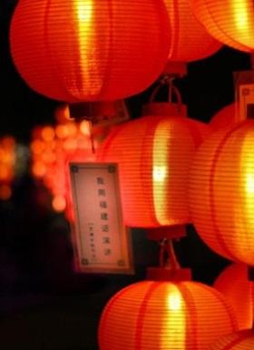 święta w Chinach