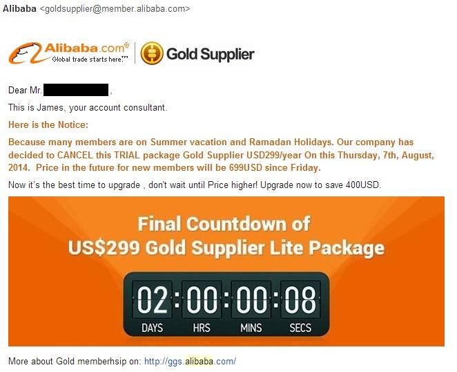 alibaba-gold-supplier