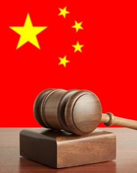 chiński sąd
