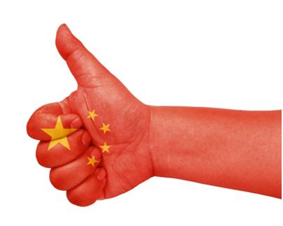 Chińskie regulacje handlowe