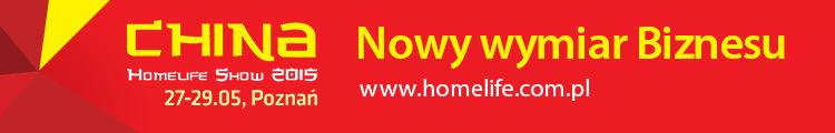 2015 china homelife show