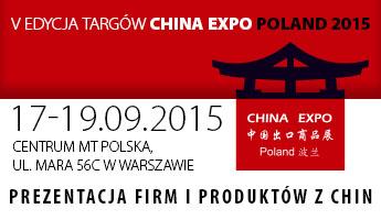 China Expo 2015