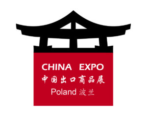 logo_CHINA EXPO