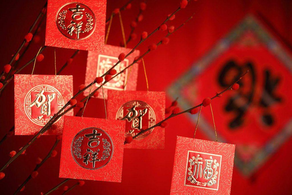 chiński nowy rok 2017