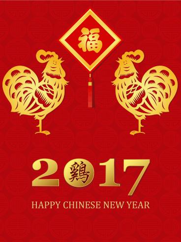 rok koguta chiński nowy rok 2017