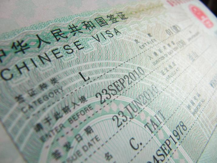 wizy do Chin