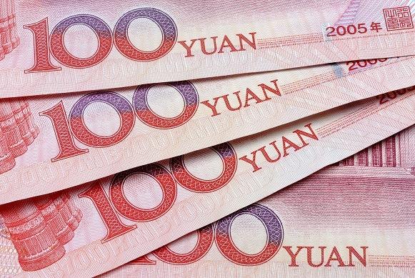 chińska waluta