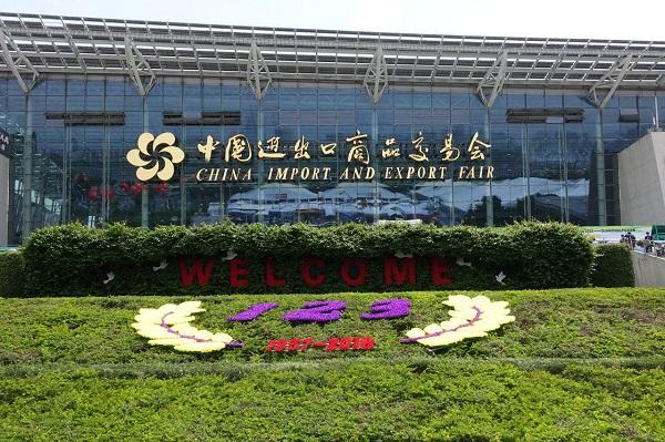 targi w Kantonie edycja wiosenna