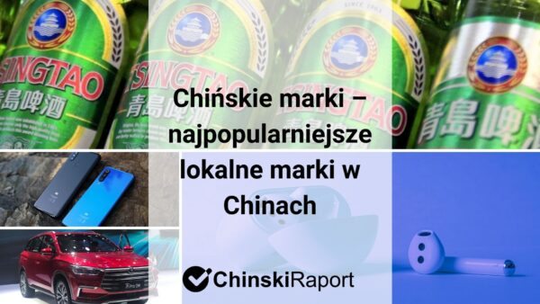 Chińskie marki