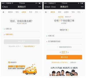 chińskie aplikacje mobilne