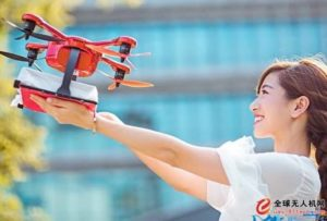 drony a dowóz jedzenia