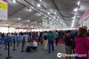 rejestracja na targi w Kantonie
