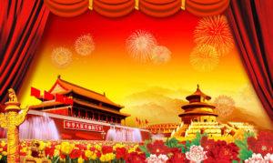 Święto Narodowe w Chinach