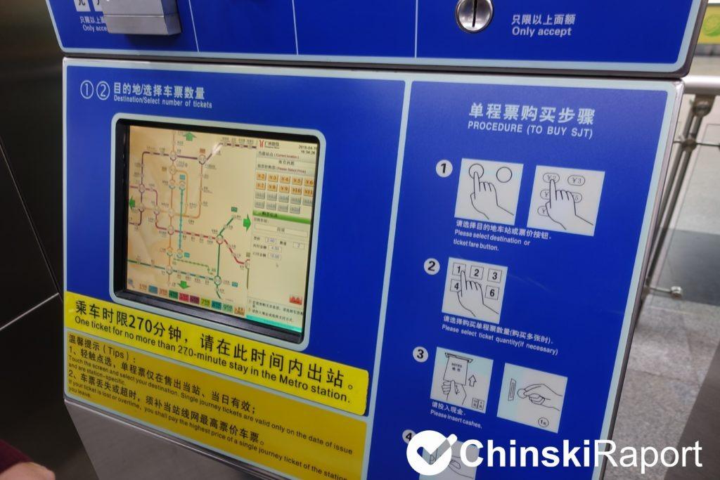 bilety na metro w Kantonie