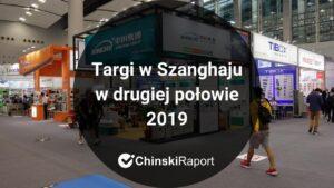 targi w Szanghaju w 2019