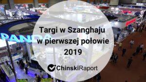 targi w Szanghaju 2019