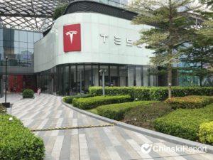 gigafabryka Tesli w Chinach