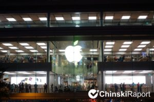 zakaz sprzedaży iPhone'ów w Chinach