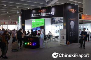 targi oświetlenia w Chinach