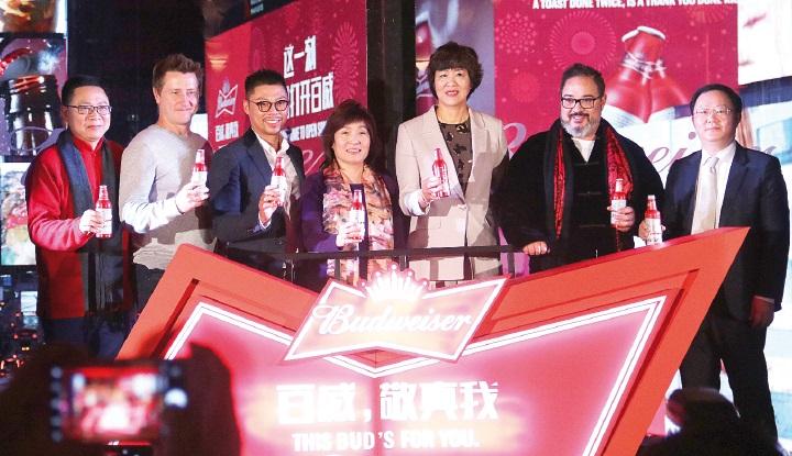kampanie reklamowe na Chiński Nowy Rok