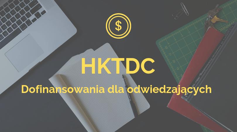 HKTDC dofinansowanie dla odwiedzających