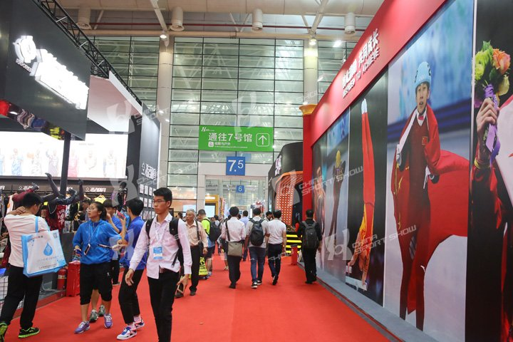 targi sprzętu sportowego w Chinach