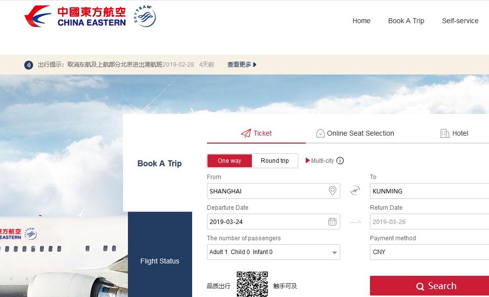 Jak zarezerwować loty w Chinach China Eastern