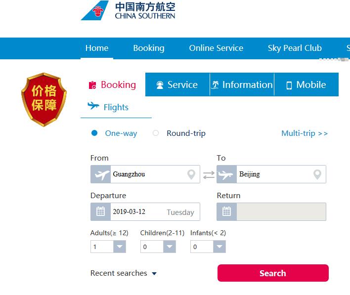 Jak zarezerwować loty w Chinach China Southern
