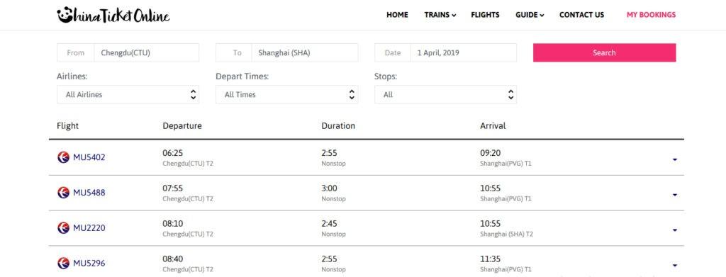 Jak zarezerwować loty w Chinach ChinaTicketOnline