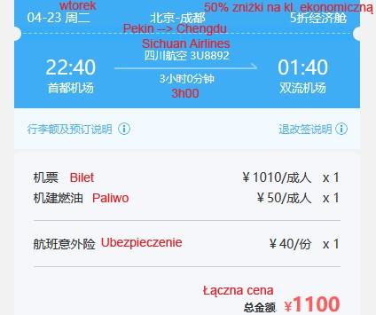 Jak zarezerwować loty w Chinach Elong