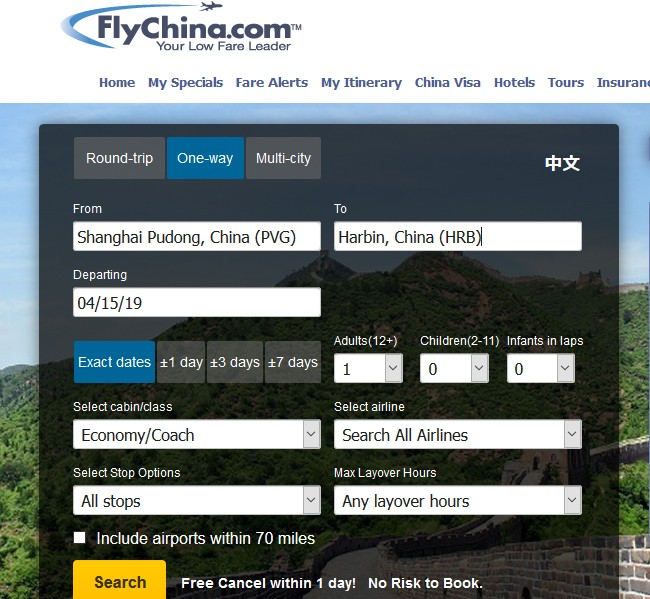 Jak zarezerwować loty w Chinach FlyChina