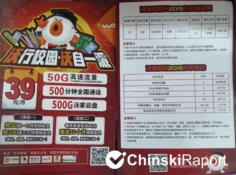 karta SIM w Chinach