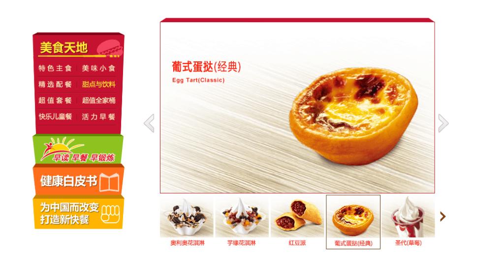 chińskie KFC