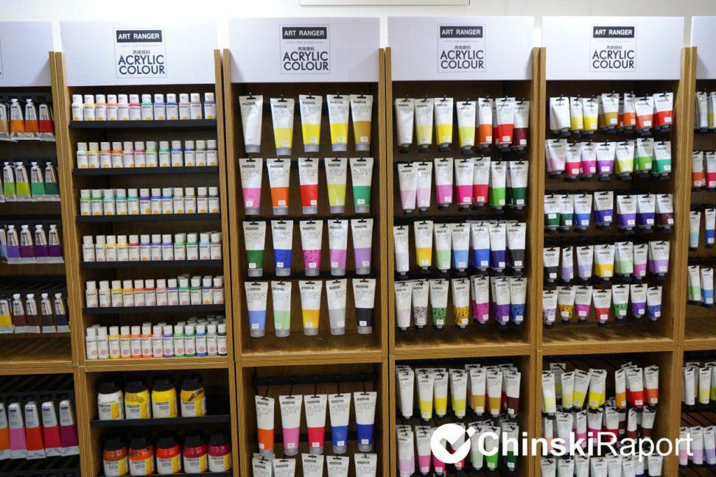 targi w Kantonie - artykuły plastyczne
