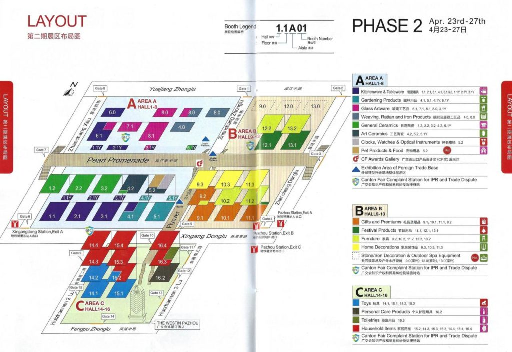 plan targów kantońskich