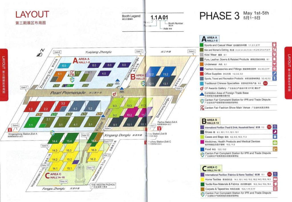 targi w Kantonie plan