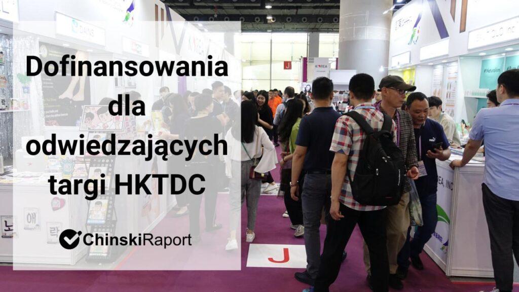 HKTDC dofinansowanie