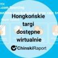 Wirtualne targi HKTDC