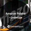 Amazon Polska prowizje