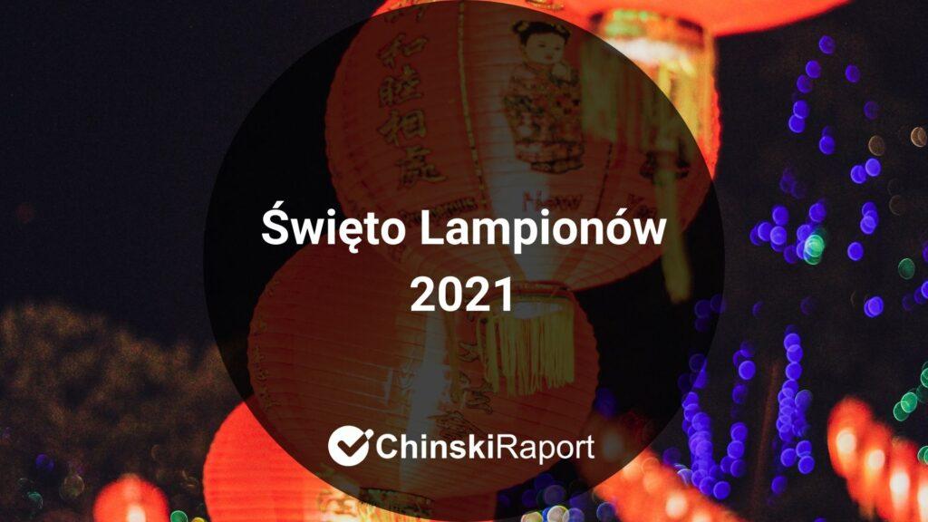 Święto Lampionów 202