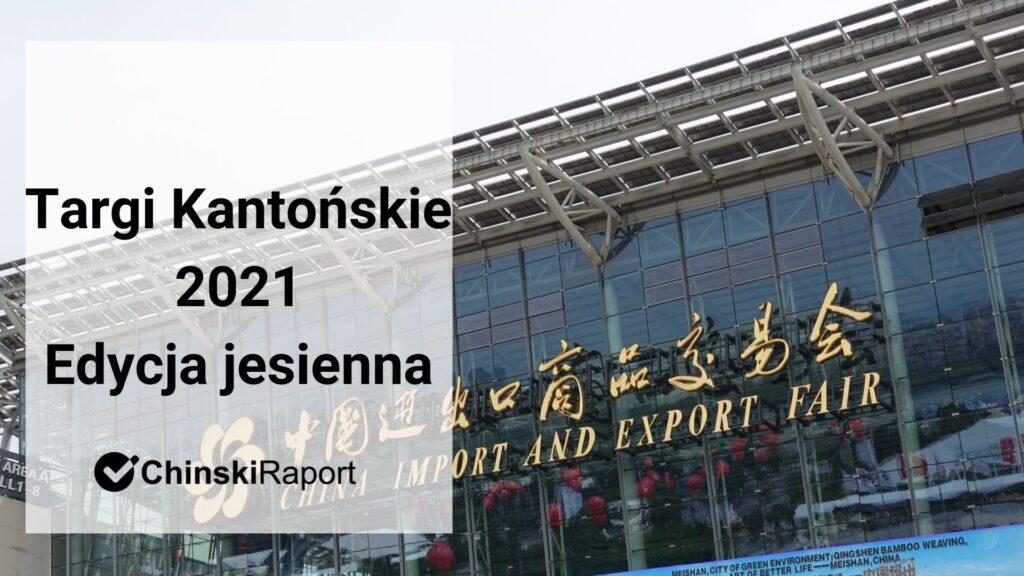 Targi Kantońskie 2021 Edycja jesienna