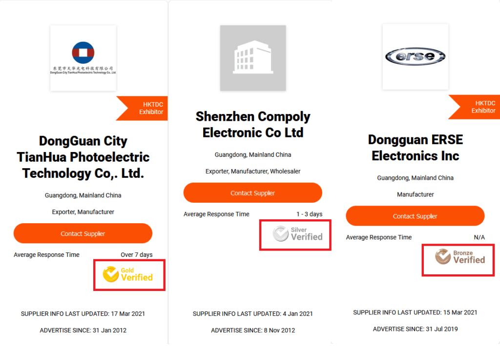 Typy dostawców na HKTDC