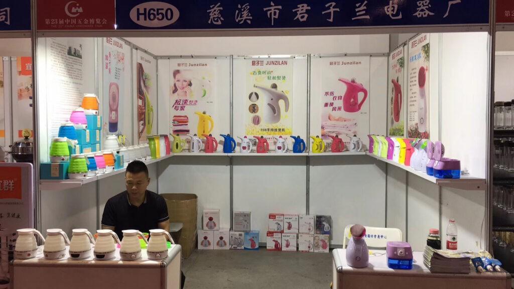 Region produkcji małego AGD w Chinach Cixi targi handlowe